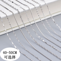 Counter platinum necklace pt950 platinum necklace long and short clavicle chain 2018 jewelry