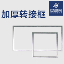 Balloston Integrated Ceiling Bath Bully Adapter Frame 30*60 Ordinary ceiling mounting adapter frame aluminum alloy Frame