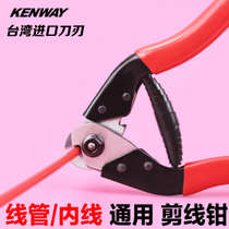 Bicycle straight into the bicycle wire pliers wire core pliers internal wire pliers variable speed brake line pipe repair tools