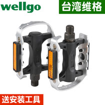 wellgo Vig bicycle pedal aluminum mountain bike pedal folding car rear pedal bike accessories