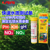 German Hi-Rui 5 in 1 Test strip water quality test accurate and convenient NO2 NO3 ph GH kh test strip