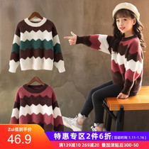 Girls mink fur sweater pullover sweater 2019 New children autumn and winter girl sweater