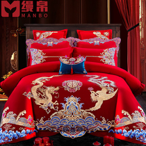 Cotton wedding four-piece big red embroidery wedding bed new wedding six eighty-piece set Cotton Quilt Cover 1 8m bed