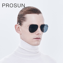 Paul Saint polarized sunglasses memory alloy new men and women fashion sunglasses comfortable Toad glasses driving driving mirror