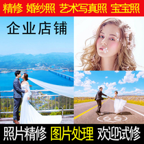 ps repair photo wedding dress fine color correction P picture processing baby photo repair professional repair photo studio late