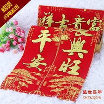 2019 New Year pig couplet flocking cloth New Year with couplets suede company unit shopping mall shop prosperous spring festival