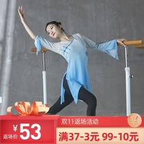 Ballet dance training suit female adult classical dance body rhyme teacher Body Yoga mesh coat New