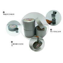 Pipe anti-corrosion tape polyethylene cold wrapped tape trap leakproof waterproof sealant Gray electrical glue