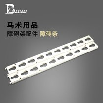 Obstacle rack barrier bar barrier barrier fittings Venue barrier supplies BCL656402