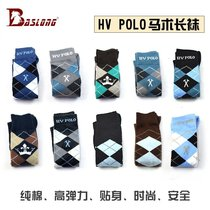 Equestrian stockings cotton riding socks equestrian socks leggings stockings riding eight feet long harness bcl230506