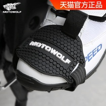 Motorcycle hanging gear protective shoes rubber shift riding shoes non-slip gear lever protective suit protective shoes