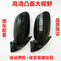 Sheng Hao HaiBao bird BMW models fully enclosed new energy electric tricycle Mirror Mirror Mirror Mirror