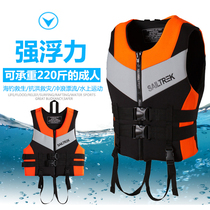 Lifejacket large buoyancy adult large size men and women Marine swimming snorkeling vest vest Professional portable belt
