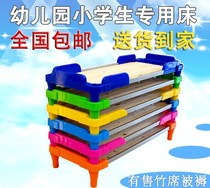 Extended thickened primary school students lunch break bed hosting class nap bed plastic wooden bed stack bed Primary School bed