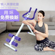 Beauty waist machine abdomen machine lazy Home weight loss exercise abdominal device hip training abdominal fitness equipment