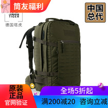 German Tiger TTMKII outdoor tactical backpack mission type 37 liters large capacity travel sports climbing bag