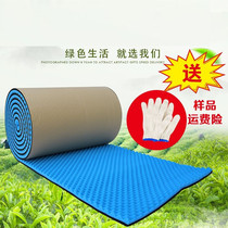 Insulated ktv sound-absorbing plate home wall black soft bag filled sponge roof insulation absorbent shock bar