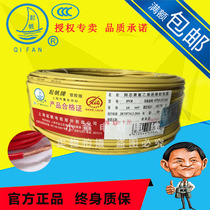 From the sail wire BV10 hard line BVR10 and RV10 square single soft line multi-strand copper GB line