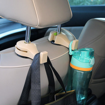 Car on the hook car stealth multi-purpose storage car with a car headrest car seat behind the car