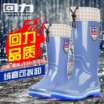 Pull back rain shoes lady cashmere removable warm water shoes rain boots Four Seasons womens non-slip waterproof high-sleeve plastic galoshes