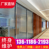 Office high partition aluminum built-in shutters glass partition wall steel hollow soundproof wall screen partition