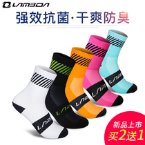 Lampada Summer Bike Ride Chaussettes Hommes et Hommes Marathon Running Sports Socks Breathing Football Socks Basketball Socks