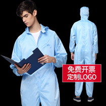 Anti-static work dust-free clothing piece hooded protective clothing dust clothing male factory workshop electrostatic clothing blue female