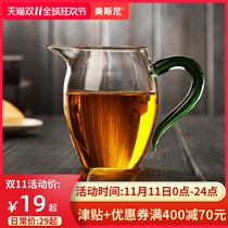 Meisini glass fair cup thickened heat kung fu tea accessories filter tea sea tea with tea drain set