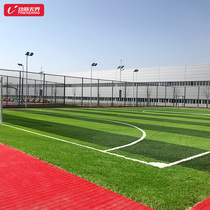 Football field lawn artificial grassland simulation fake grass non-real turf outdoor competition artificial straw mat green Grass mat