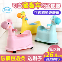 Plus large number of children toilet female baby toilet toddler child baby male Potty toilet urine bucket girl potty