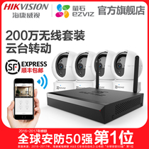 Hikvision as fluorite 8-way wireless home shop monitoring equipment set default with 8 X5C