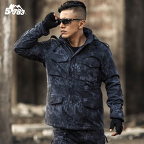 51783 Outdoor M65 field windbreaker male Army fan Consul python tattoo charge clothing tactical camouflage velvet jacket