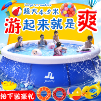 Baby kids inflatable swimming pool home thickened baby adult outdoor family super-large bracket pool
