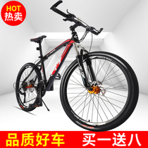 Mountain bike bicycle male and female students young adult double disc brake light off-road shock transmission bike