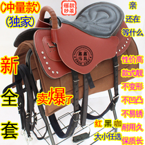 Saddle full set of horse leather new visitors saddle size short saddle equestrian supplies New Year special