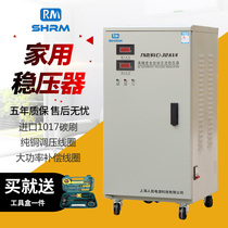 Shanghai Peoples Regulator 30kw Ultra Low Voltage 90V Automatic High-precision Air-Conditioning Internet Cafe Output 220V