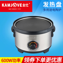 Gold stove HW-609 kettle electric stove electric tea stove boiling water boiler boiled TEA Puer tea stove electric ceramic stove tea