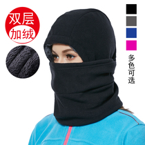 Windproof hat female cycling winter headgear male masks cold electric car cap fleece windproof warm riding mask