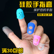 Silicone rubber non-slip insulation finger sets waterproof anti-hot flip book finger sets cross stitch needle finger finger sets