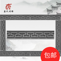 Downs brick carving back lines 54*10cm antique brick carving Chinese decorative line border green brick shadow wall wall