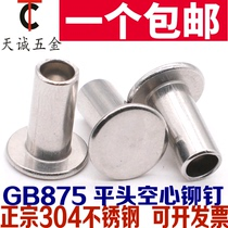 M2M2.5M3M4M5M6 304 stainless steel GB875 flat head semi-hollow rivets flat round head semi-hollow rivets