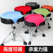 Drum jazz drum stool can be raised and lowered stool adult adjustable height chair childrens thick saddle triangle piano stool
