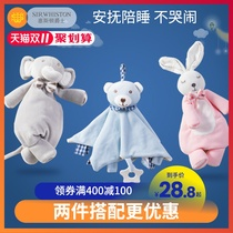 Newborn baby comfort towel plush toys to accompany the baby sleeping doll doll sleep artifact sleep can be entrance bite