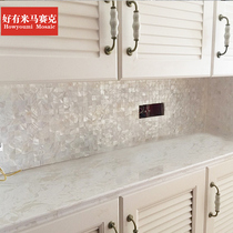 Good rice Nordic style white dense spell toilet shell mosaic background wall tile shoe cabinet bar self-adhesive