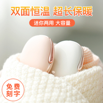 Warm hand treasure warm baby female rechargeable dual-use waterless explosion-proof hand-held electric warm treasure cute usb Mini student portable small self-heating children winter cover hand artifact rainbow hot hand egg