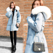 Down jacket female 2018 new Korean version of the red section of the long white duck down fashion small ladies Dongdaemun x2