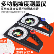 Angle measuring instrument high precision slope meter with magnetic multifunctional slope horizontal ruler angle meter engineering slope ruler