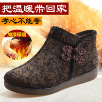 Old Beijing shoes with velvet womens shoes old cotton shoes winter high help middle-aged and elderly mother shoes anti-skid warm granny shoes
