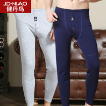Jian Dan bird mens warm pants qiuku mens single-piece pants thick plus velvet pants pants pants slim winter cotton pants