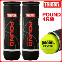 teloon Tianlong tennis pound tennis training ball game ball beginner practice P4 professional 4 cans